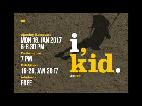 """I, Kid  /  우리어릴적""  -  The Korean Cultural Centre, London UK 'TV Screens' Version"