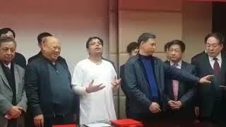 Video: Patanjali's Acharya Balkrishna in China