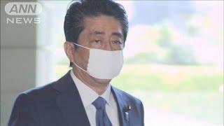 安倍総理 緊急事態宣言への意向固める(20/04/06)