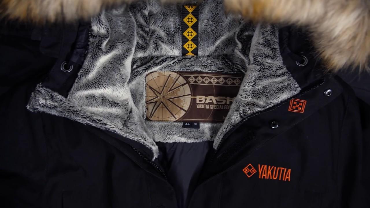 Купить парку мужскую зимнюю в магазине в спб. Куртка парка мужская. Парка мужская. Одежда для мужчин существенно отличается от женской.