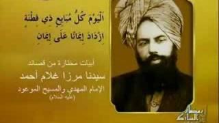 Qasayid Hazarat Maseeh Mayoud as Arabic.
