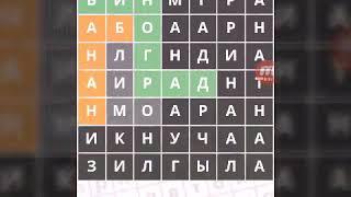 Найди Слова (Ответы) Фрукты 10