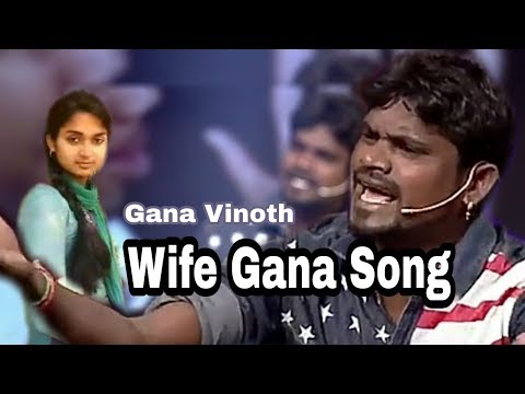 Gana Vinoth New Wife Song