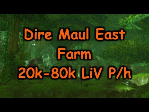 WoW Gold Farm - Dire Maul East 30-80k LiV P/h