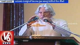 APJ Abdul Kalam extends Ugadi greetings to AP and TS Telugu people (21-03-2015)