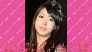 楽しんごさん、石橋穂乃香さん、鈴木亜美さん、だいたひかるさん…かつて...