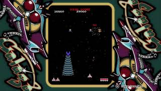 Let's Play Galaga! | MusclePug Retro Corner
