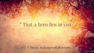 Baixar Hero - Mariah Carey (Lyrics) แปลไทย