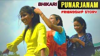 True Friendship |Tere Jaisa Yaar Kahan|Emotional Friendship Story|Best Friendship | Friendship Story