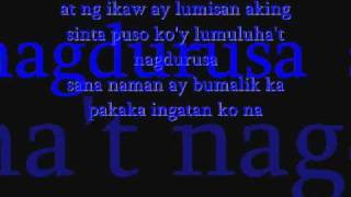 Sa Chat Lang Nakilala with lyrics