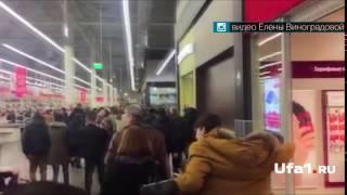 В Уфе эвакуировали посетителей СТЦ «Мега»