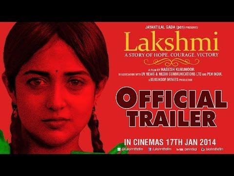 Lakshmi - Official Trailer - Nagesh...