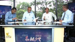 ESAT Eletawi Thu 02 August