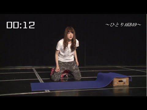 SKE48 TeamE「手をつなぎながら」公演 2分半の袋とじ 2016.6.4. 2回目(ひとりAKB49・木本花音)