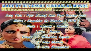 Pyar Zindagi Hai HD Karaoke with Hindi Lyrics - Muqaddar ka Sikandar ( 1978 )
