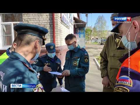 Ограничительные меры из-за коронавируса в Архангельской области продлят до 10 июня
