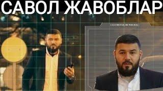 АССАЛАМУ АЛЕКУМ