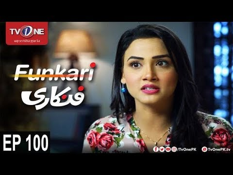 Funkari - Episode 100 - TV One Drama - 5th October 2017