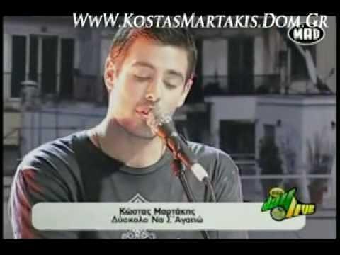 Kostas Martakis - Diskolo Na S' Agapo (Mad Day Live)