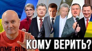 Доигрались! Вот от кого теперь зависит будущее Украины!
