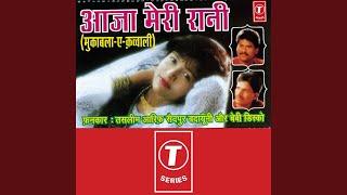Huyee Kis Abhagan Se Shaadi Hamari (Sawal) , Shauhar Mila Bhi To Bilkul Nakaara (Jawab)