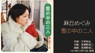 Vocal; Megumi Asaoka Lyrics; Kazuya Senke Music; Kouji Makaino Arra...