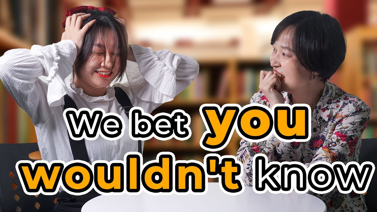 11 Chinese phrases we often use, BUT you may not know or won't learn from a textbook