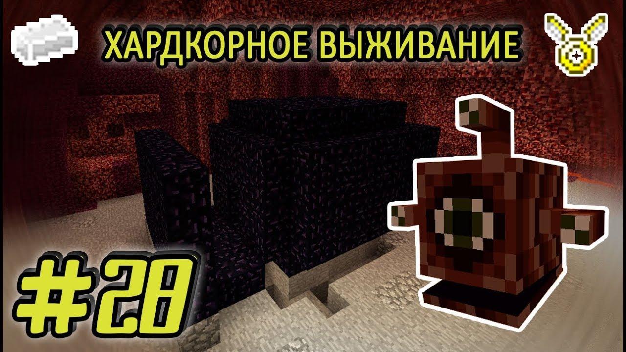 Divine RPG /Водный слиток Minecraft Wiki