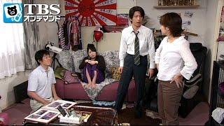やすこ(池津祥子)が家出をして1週間が経った。みどり(斉藤由貴)は、ひろし...