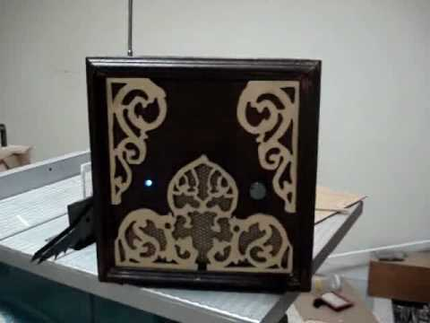 home made  radio - kuwait   راديو محطة