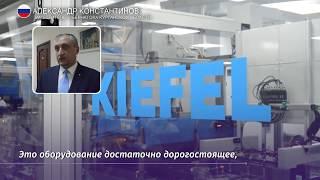В России начали производить особые контейнеры для крови