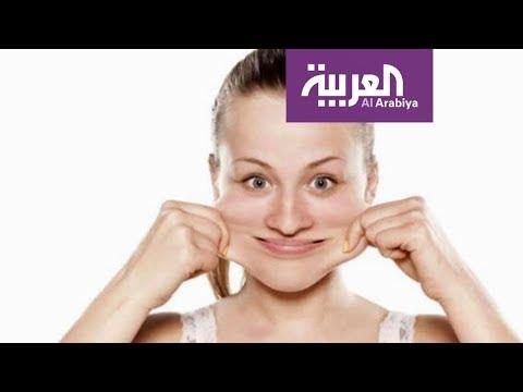 صباح العربية  أسباب أخرى لتجاعيد الوجه؟  - نشر قبل 2 ساعة