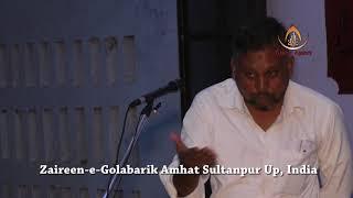 Janab Gauhar Sultanpuri | Baraye Zayreen Karbala | Amhat, Sultanpur | 2017-18