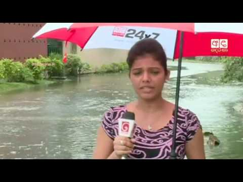 Heavy rains cause havoc with floods, landslides