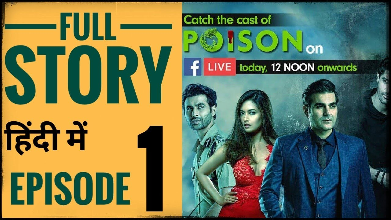 Poison Web Series A Zee5 Original - Episode 1 | Arbaaz Khan | Tanuj Virwani  |