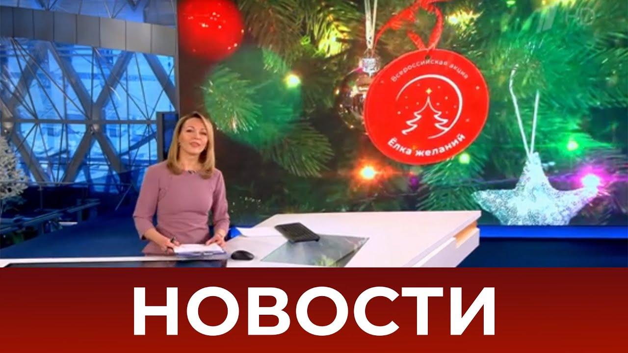 Выпуск новостей в 15:00 от 28.12.2020 MyTub.uz TAS-IX
