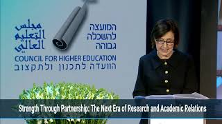 Highlights from the 4th Zuckerman US-Israel Symposium - Strength Through Partnership