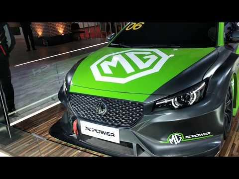 MG X-Power Concept   Sports Car   Autofiles