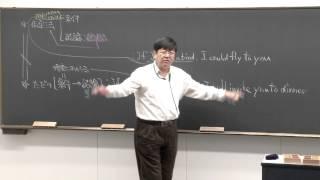 代ゼミ<ミニ体験講座>高2生対象「仮定法の原理」英語 富田一彦講師 thumbnail