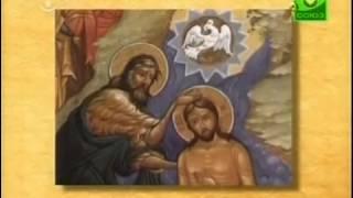 Детям о Крещении Господнем(Православный канал