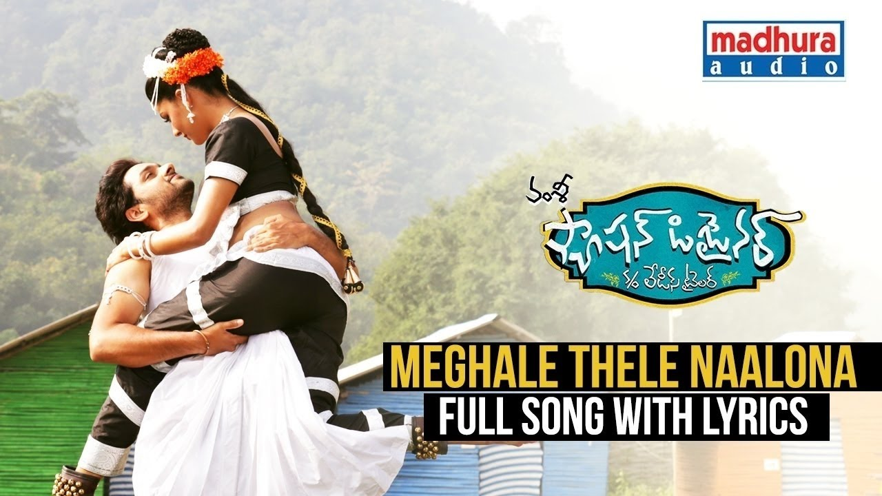Videogram Meghale Thele Full Song With English Lyrics Fashion Designer S O Ladies Tailor Movie Vamsy