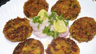 Kacche Kele ke Unique Tarike se banaye Shami Kabab | Raw Banana Kabab