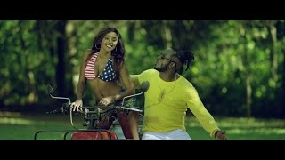 "18 N Over-Bebe Cool """"OFFICIAL NEW HD VIDEO 2017"""