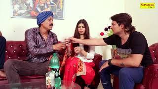 शराबी सरदार पीकर क्या बोल गया | Funny Sardar | Funny Comedy | Latest Funny Comedy 2018