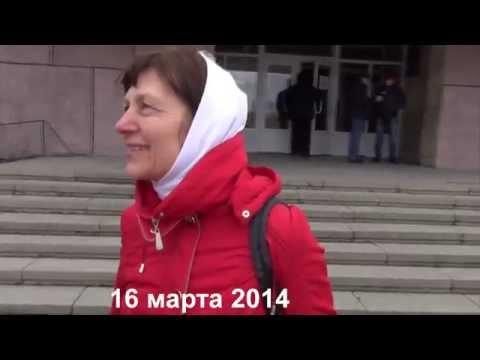 украинцы Крыма о референдуме (март 2014)