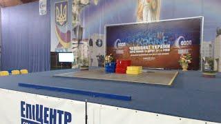 Чемпіонат України з важкої атлетики до 13 років (день 3)