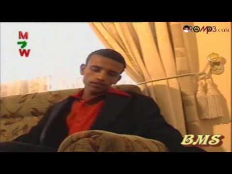 Kadir Martu - Dhiifama (Oromo Music)