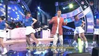 【超高画質】太川陽介 Lui-Lui 太川陽介 検索動画 25