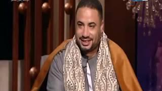 عمرو الليثي ينهي خلاف بين زوجين ويعقد قرانهما على الهواء