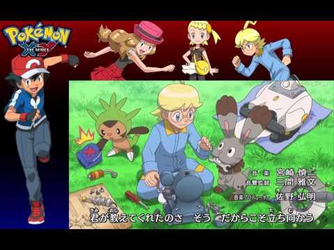 "Pokemon XY Op 2 - Version 2 ""Mega V (Mega Volt)"""